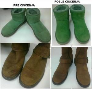 Ciscenje_cipela