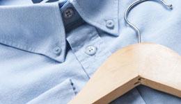 Održavanje košulja